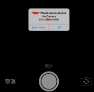 ios审核被拒Guideline 5.1.1 - Legal - Privacy - Data Collection a